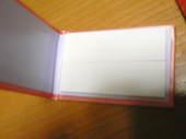 20071130_p1060201