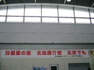 20080816_p1090373