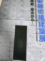 20081122_p1100355