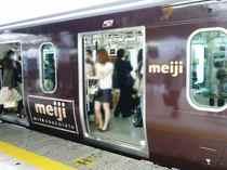 Meiji1