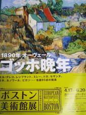 20100426_p1050405
